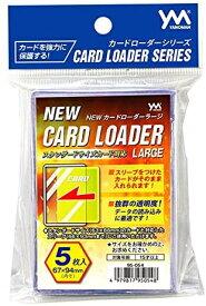 [メール便OK]【新品】【TTAC】NEW カードローダー LARGE (やのまん)【RCP】[在庫品]