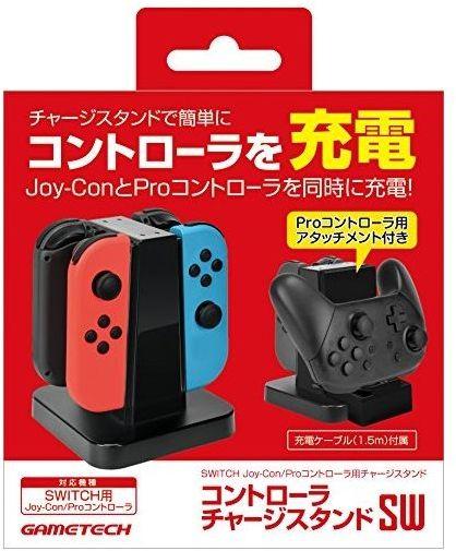 【新品】【NSHD】Joy-Con/Proコントローラ用チャージスタンド 『コントローラチャージスタンドSW』【RCP】