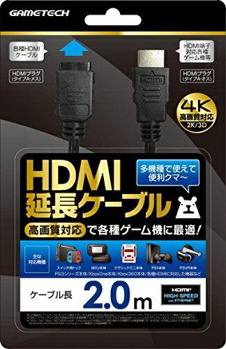 【新品】【ETC_G】ETC用HDMI延長ケーブル(PS4 Switch ファミコンミニ WiiU)【RCP】