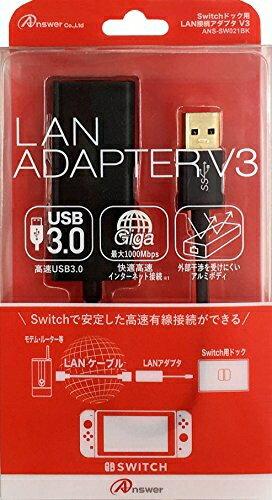 【新品】【NSHD】Switchドック用LAN接続アダプタ V3 (ブラック)【RCP】