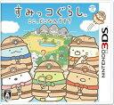[100円便OK]【新品】【3DS】すみっコぐらし ここ、どこなんです?【RCP】
