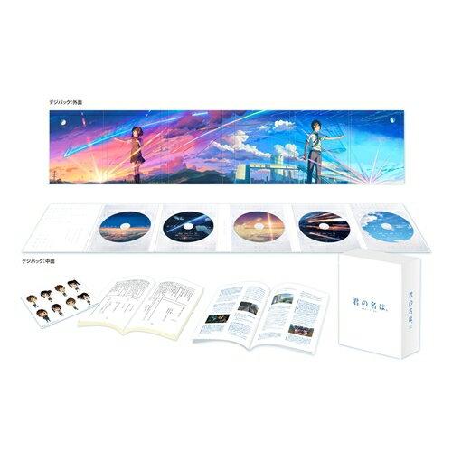 【即納可能】【新品】【BD】君の名は。 Blu-ray コレクターズ・エディション5枚組(4K Ultra HD Blu-ray同梱)【RCP】[お取寄せ品]