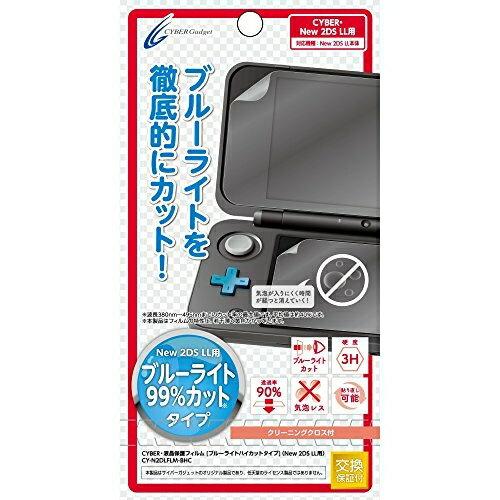 [100円便OK]【新品】【3DSH】CYBER・液晶保護フィルム [ブルーライトハイカットタイプ] (New 2DS LL用)【RCP】