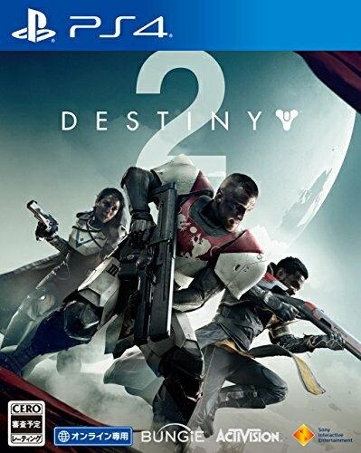 [100円便OK]【新品】【PS4】Destiny 2【RCP】[お取寄せ品]