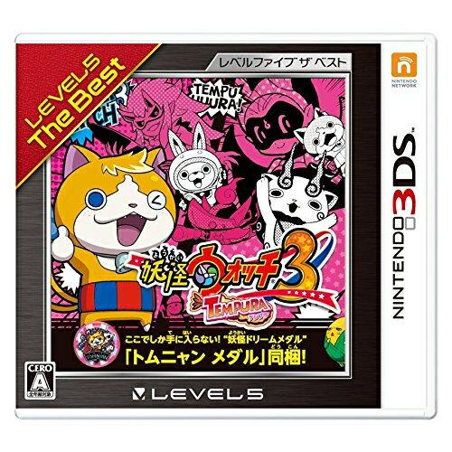 [100円便OK]【新品】【3DS】【BEST】妖怪ウォッチ3 テンプラ レベルファイブザベスト【RCP】