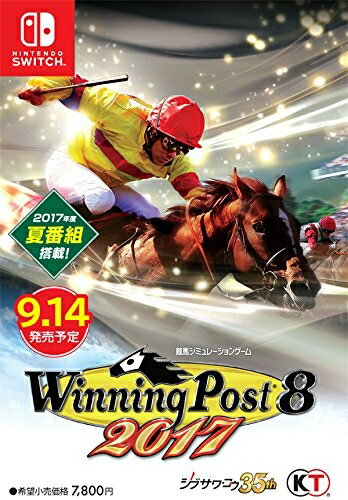[100円便OK]【新品】【NS】Winning Post 8 2017【RCP】
