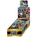 【新品】【TTBX】ポケモン サン&ムーン ハイクラスパック GXバトルブースト【RCP】