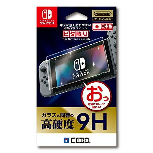 [100円便OK]【新品】【NSHD】キズに強いピタ貼りfor Nintendo Switch【RCP】