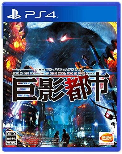 [100円便OK]【新品】【PS4】巨影都市【RCP】