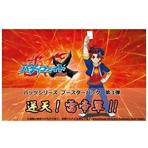 【新品】【TTBX】バディファイトX ブースター3 逆天! 雷帝軍!!(BF-X-BT03)【RCP】