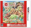 [100円便OK]【新品】【3DS】【BEST】ルーンファクトリー4 Best Collection【RCP】[在庫品]