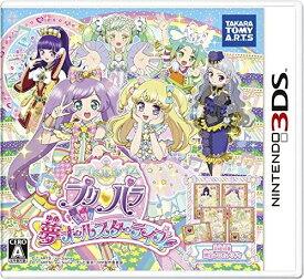 [メール便OK]【新品】【3DS】【通】アイドルタイムプリパラ 夢オールスターライブ! 通常版【RCP】[在庫品]