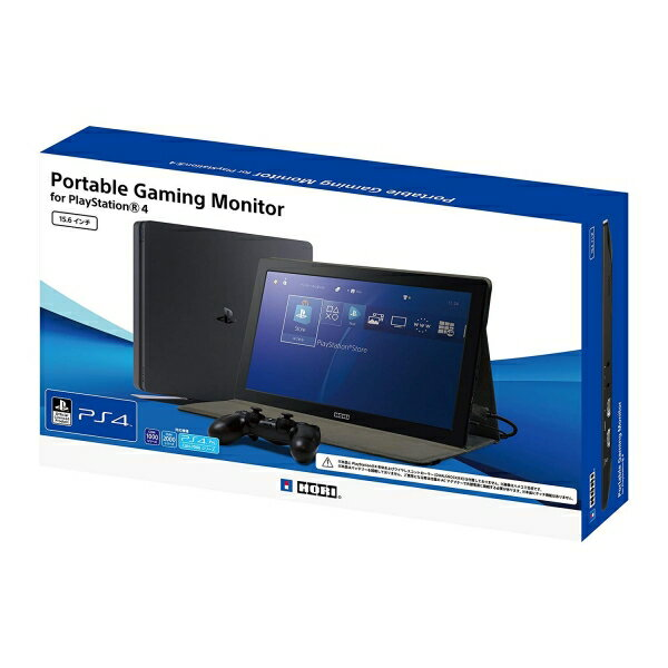 【新品】【PS4HD】Portable Gaming Monitor for PlayStation4【RCP】[在庫品]