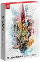 【即納可能】【新品】【NS】【限】Xenoblade2 (ゼノブレイド2) Collectors Edition【あす楽対応】【RCP】<<先着限定販売★お一人様2…