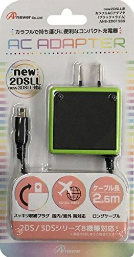 【新品】new2DSLL/2DS/new3DSLL/new3DS/3DSLL/3DS/DSiLL/DSi用 カラフルACアダプタ(ブラック×ライム)【RCP】[お取寄せ品]