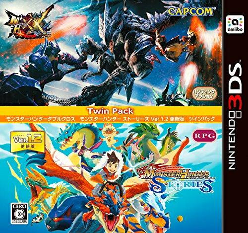 【新品】【3DS】モンスターハンターダブルクロス モンスターハンター ストーリーズ ツインパック【RCP】[お取寄せ品]