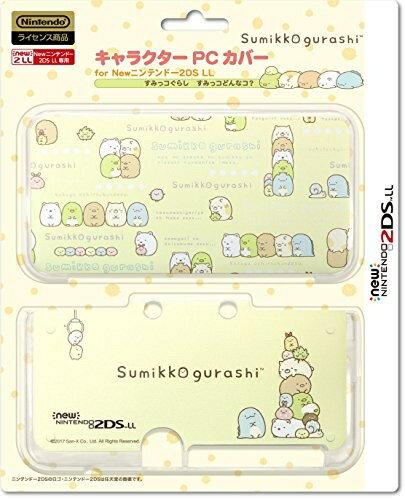 【新品】【3DSH】new2DSLL用キャラクターPCカバー for newニンテンドー2DSLL『すみっコぐらし (すみっコどんなコ?) 』【RCP】