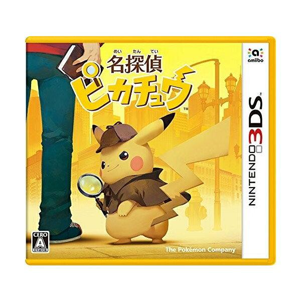 [100円便OK]【新品】【3DS】名探偵ピカチュウ【RCP】[在庫品]
