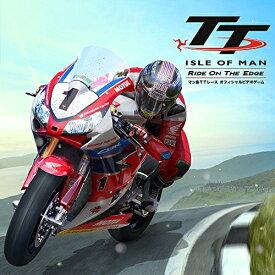 [メール便OK]【新品】【PS4】【通】TT Isle of Man(マン島TTレース):Ride on the Edge 通常版【RCP】[お取寄せ品]