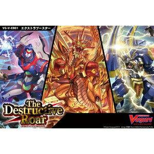 【06/29発売★予約】【新品】【TTBX】VG-V-EB01 ヴァンガード EB第1弾 The Destructive Roar【RCP】[予約品]
