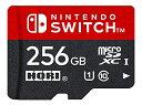 [100円便OK]【新品】【NSHD】マイクロSDカード 256GB for Nintendo SWITCH【RCP】[在庫品]