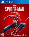 [100円便OK]【新品】【PS4】Marvel's Spider-Man【RCP】[在庫品]