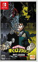 [100円便OK]【新品】【NS】僕のヒーローアカデミア One's Justice【RCP】[お取寄せ品]