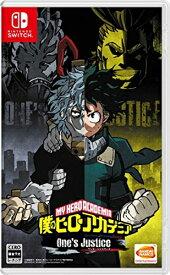 [メール便OK]【新品】【NS】僕のヒーローアカデミア One's Justice【RCP】[在庫品]