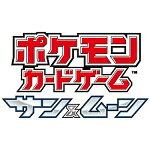 ポケモンカードゲームサン&ムーンハイクラスパックGXウルトラシャイニー