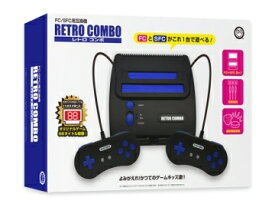 【新品】【SFCHD】レトロコンボ(RETRO COMBO) 【FC/SFC互換機】【RCP】[お取寄せ品]