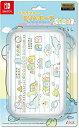 【新品】【NSHD】キャラクターEVAポーチ for Nintendo Switchすみっコぐらし とかげとおかあさん【RCP】[在庫品]
