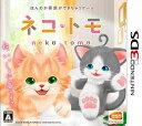 [100円便OK]【新品】ネコ・トモ[3DS版]【RCP】[在庫品]