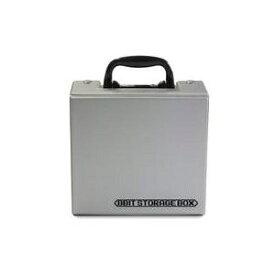 【新品】【FCHD】クラシックミニFC収納箱 (シルバー)【RCP】[お取寄せ品]