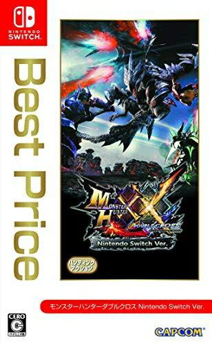 [メール便OK]【新品】【NS】【BEST】モンスターハンターダブルクロス Nintendo Switch Ver. Best Price【RCP】[在庫品]