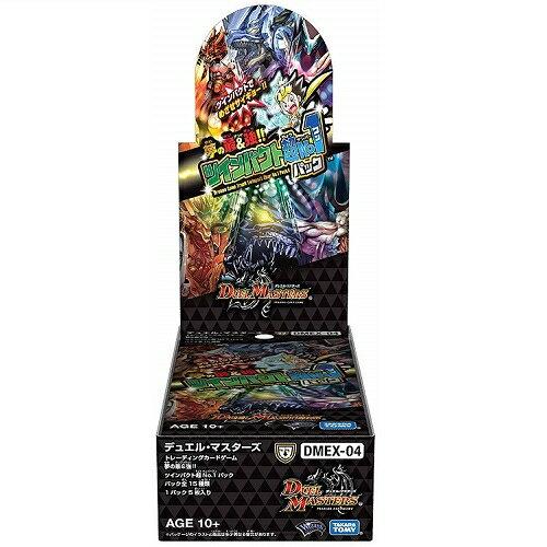 【01/26発売★予約】【新品】【TTBX】(DMEX-04)DM 夢の最&強!!ツインパクト超No.1パック【RCP】[予約品]
