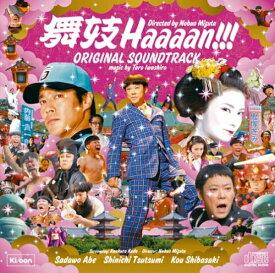 [メール便OK]【訳あり新品】【CD】舞妓Haaaan!!!オリジナルサウンドトラック【RCP】[お取寄せ品]