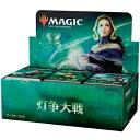 【即納可能】【新品】【トレカBOX】MTG マジック:ザ・ギャザリング 日本語版 灯争大戦 ブースターパック<<36パック入りBOX>>【あ…