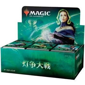 ☆【即納可能】【新品】【トレカBOX】MTG マジック:ザ・ギャザリング 日本語版 灯争大戦 ブースターパック【あす楽対応】【RCP】<<36パック入りBOX>>