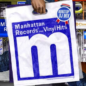 [メール便OK]【訳あり新品】【CD】Manhattan Records Presents The Exclusives Vinyl Hits【RCP】[お取寄せ品]