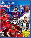 [メール便OK]【新品】【PS4】eFootball ウイニングイレブン 2020【RCP】[在庫品]