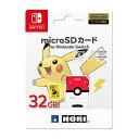 [メール便OK]【新品】【MEDIA】ポケットモンスターmicroSDカード 32GBfor Nintendo Switch ピカチュウ【RCP】[お取寄せ品]