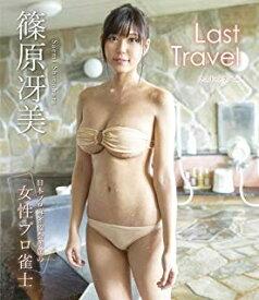 [メール便OK]【訳あり新品】【BD】Last Travel/篠原冴美【RCP】[お取寄せ品]