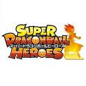 スーパードラゴンボールヒーローズオフィシャルスリーブビッグバンミッション