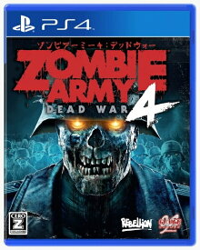 [メール便OK]【新品】【PS4】Zombie Army 4: Dead War【RCP】[在庫品]