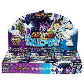 【新品】【TTBX】(DMRP-15)DM 十王篇 拡張パック(3)幻龍×凶襲 ゲンムエンペラー!!!【RCP】[在庫品]