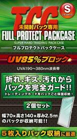 【新品】【TTAC】FPPS-2 トレカフルプロテクトパックSタイプ 2P【RCP】[在庫品]