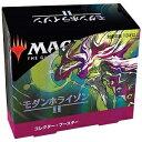 【即納可能】【新品】MTG マジック:ザ・ギャザリング 日本語版 モダンホライゾン2 コレクター・ブースター<<12パック入りBOX>>【あ…