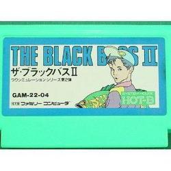【新品】【FC】ザ・ブラックバスII【RCP】
