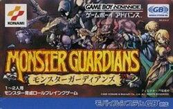【新品】【GBA】モンスターガーディアンズ【RCP】