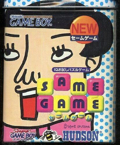 【新品】【GB】セームゲーム【RCP】
